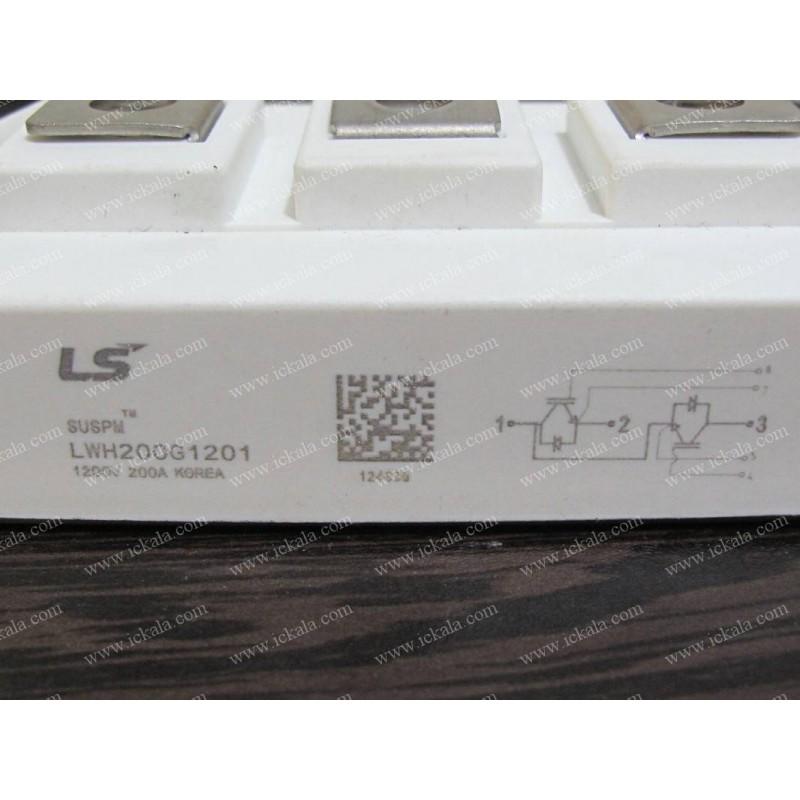 LWH200G1201