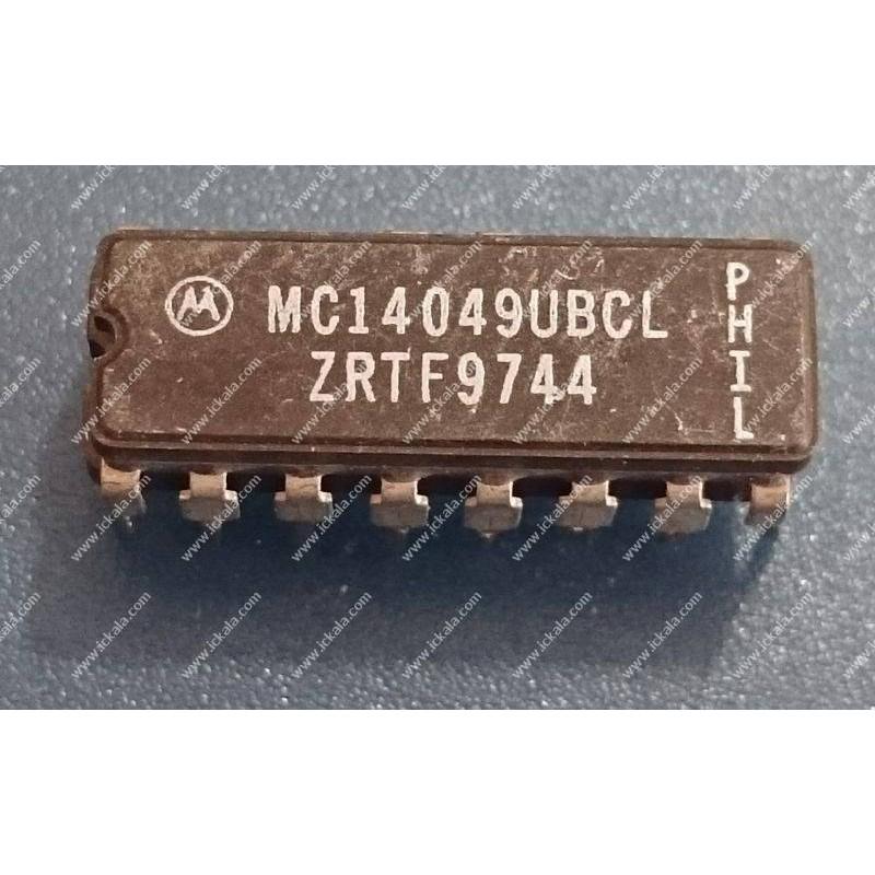 MC14049UB