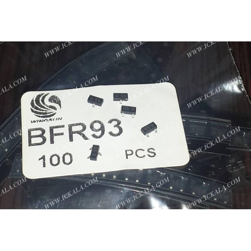 BFR93