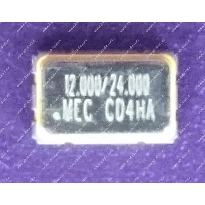 3HC53-C-12.000-24.000