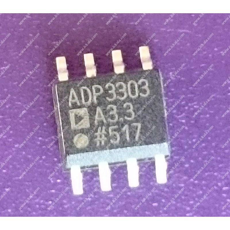 ADP3303AR-3.3