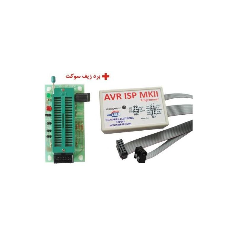 AVR ISP MKII-programmer
