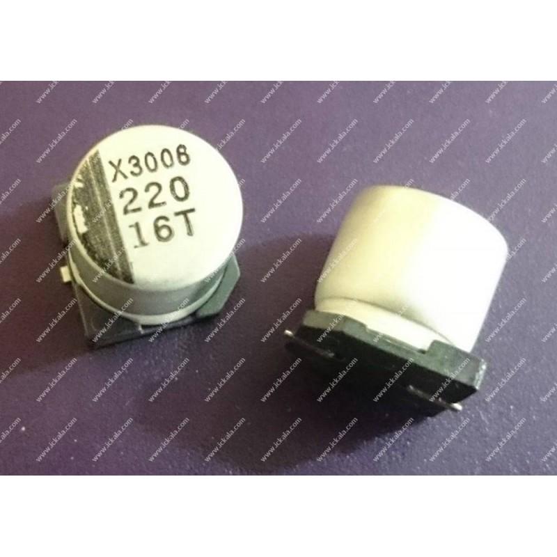 C220uF16VES-6.5x8mm