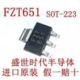 FZT651