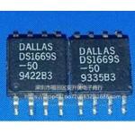 DS1669S-50