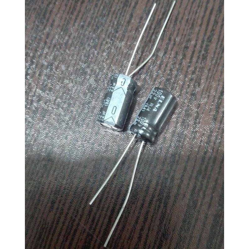 C22uF100v
