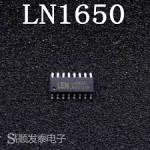 LN1650