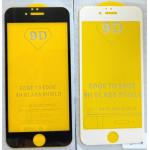 محافظ صفحه نمایش Di9 برای موبایل آیفون 6/6S