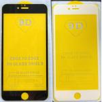 محافظ صفحه نمایش Di9 برای موبایل آیفون 6 پلاس