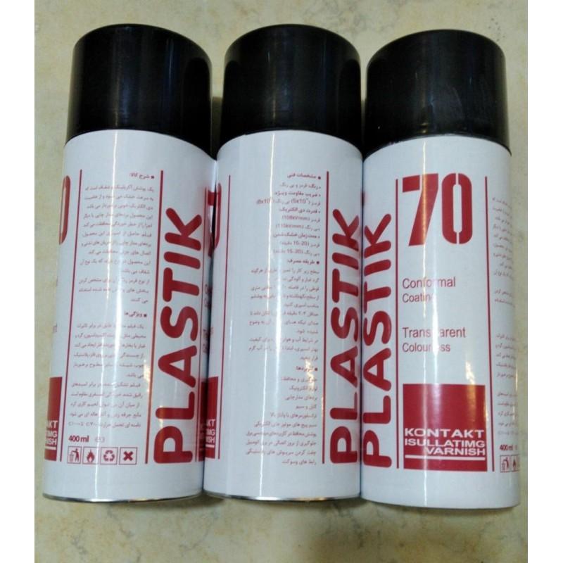 اسپری پلاستیک70 -400میل