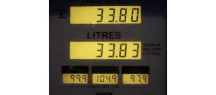 نمایشگرهای پمپ بنزینی